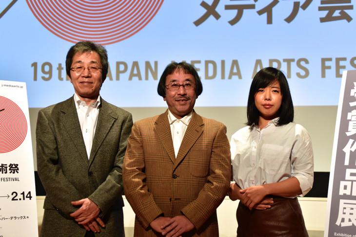 11月27日に開催された受賞作品発表会の様子。左から、マンガ部門優秀賞を受賞した業田良家、エンターテインメント部門大賞を受賞した岸野雄一、アート部門優秀賞を受賞した長谷川愛。