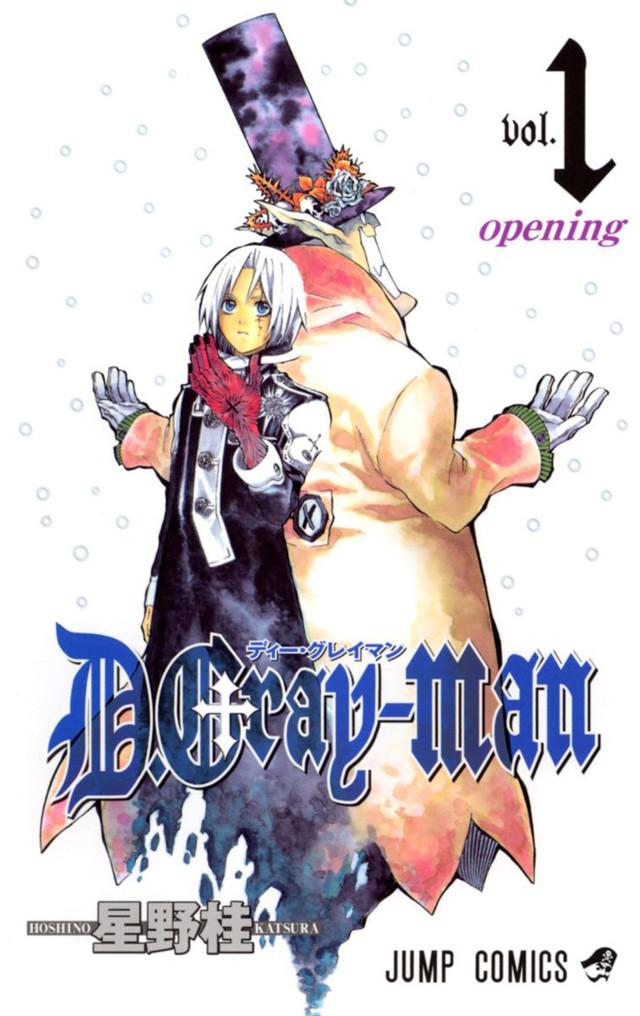星野桂「D.Gray-man」1巻