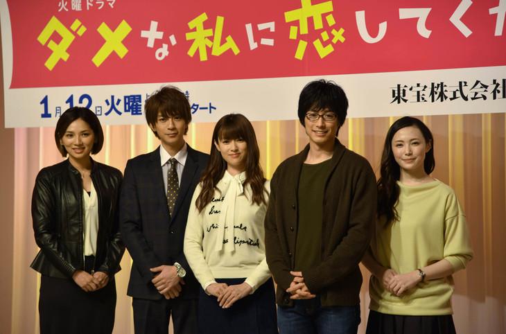 (左から)野波麻帆、三浦翔平、深田恭子、DEAN FUJIOKA、ミムラ。