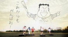 がんばれ!Victory「青春!ヒーロー」MVのワンシーン。