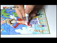 「ジャンプ流!DVD」vol.3に収録される映像のサンプル。(c)尾田栄一郎/集英社