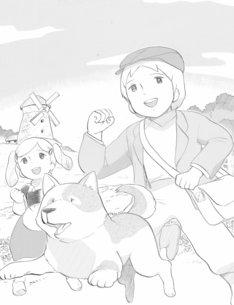 「名犬!アイゼンハワー物語」のイラスト。