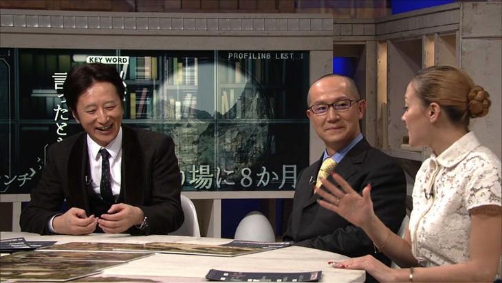 番組の様子。(左から)荒木飛呂彦、池上英洋、土屋アンナ。(写真提供:NHK)