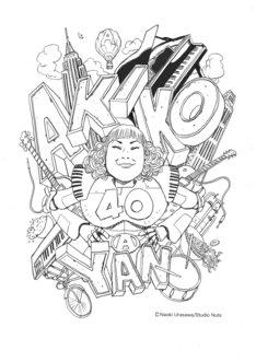 浦沢直樹描き下ろしによる、矢野顕子のソロデビュー40周年を記念したロゴ。