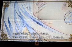 特別映像「Funtom Cafe ART GALLERY 美の悪魔たち」上映の様子。