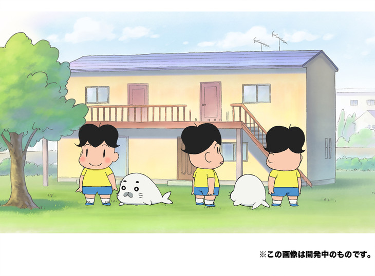 「少年アシベ GO!GO!ゴマちゃん」のカラーカット。