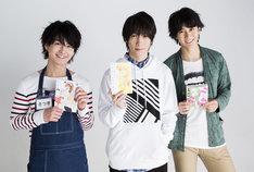 (左から)松田凌、鈴木拡樹、太田基裕。