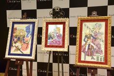 会場に展示された「ベルサイユのばら」の「ジュエリー絵画」。