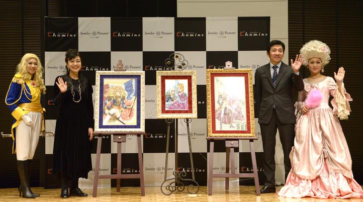 オスカル、マリー・アントワネットの衣装を着用したモデル(両端)と、池田理代子(左から2番目)、上根学社長。
