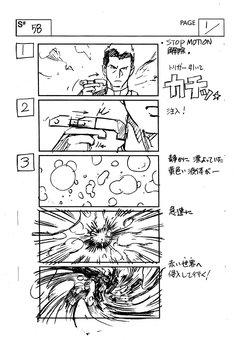 小町小吉が変異するシーンの画コンテ。(画コンテ:相馬宏充)