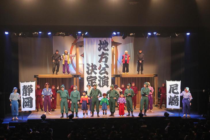 「ミュージカル『忍たま乱太郎』第7弾 ~水軍砦三つ巴の戦い!~」千秋楽の様子。