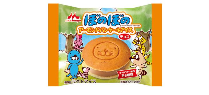 「ぼのぼのアーモンドパンケーキアイス」(c)いがらしみきお/竹書房