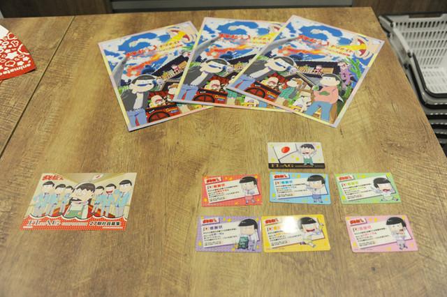 「おそ松さん×ナゾメイト フラッグコーポレーション入社試験」のアイテム。
