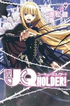「UQ HOLDER!」9巻