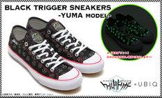空閑遊真をモチーフにしたスニーカー「BLACK TRIGGER SNEAKERS -YUMA model-」