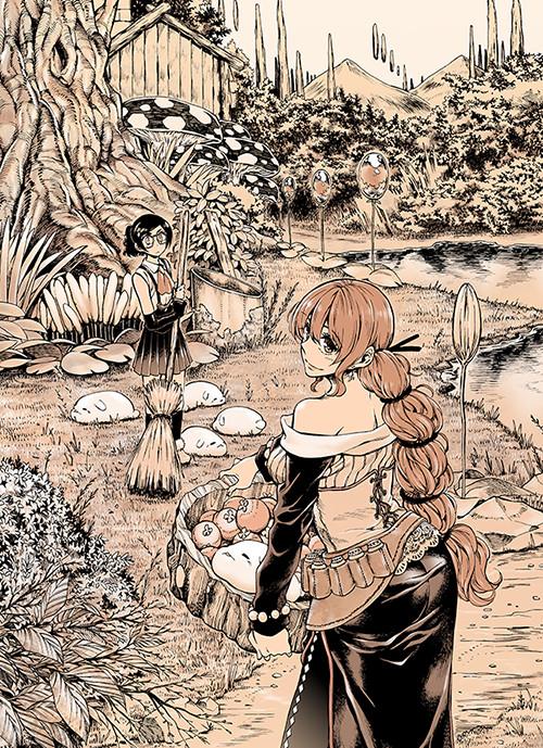 「ニーナさんの魔法生活」のカラーカット。