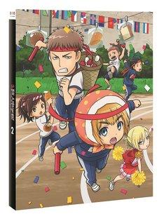 アニメ「進撃!巨人中学校」DVD&Blu-ray2巻のジャケット。