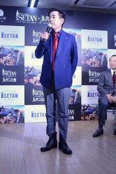 青ジャケットを着た栗田貫一。
