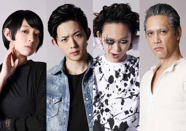 (左から)キイヌ役の日南響子、倉神竜夫役の竜星涼、アカ役の須賀健太、シマウマ役の加藤雅也。(c)2015東映ビデオ