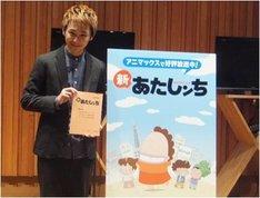 「新あたしンち」で声優に初挑戦した須賀健太。