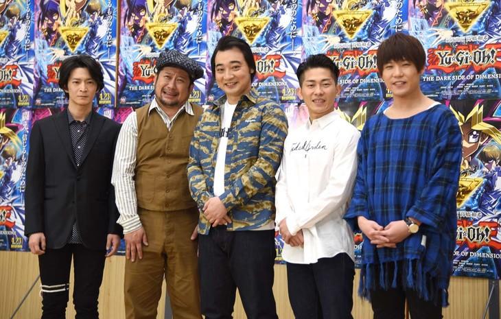 (左から)津田健次郎、ケンドーコバヤシ、ジャングルポケットの斉藤慎二、太田博久、おたけ。