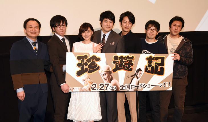 (左から)アイアム野田、おおかわら、倉科カナ、松山ケンイチ、溝端淳平、鈴木拓、山口雄大監督。