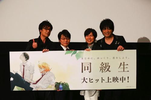 (左より)石川英郎、野島健児、神谷浩史、押尾コータロー。