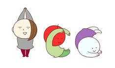 独身OL3人が「ICC」の文字を体で表現。(c)まずりん/講談社