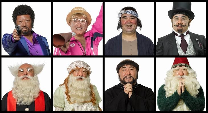塚地武雅扮する、木絵の妄想世界に登場するキャラクター。(左上から時計回りに)麻薬売人、水泳コーチのイヤン=ヤッケ、親方、ドダリー卿、謎の妖精、神父、女装したダッフンヌ神父、ダッフンヌ神父。