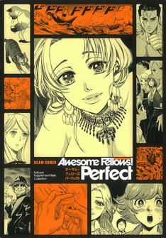 「Awesome Fellows! Perfect」