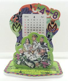 「杜王町卓上カレンダー」(「ダイヤモンドは砕けない」)