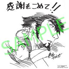 「AnimeJapan 2016」内のバンダイナムコ映像音楽グループブースにて配布される、亀井幹太監督描き下ろしの複製ミニ色紙。