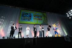 「僕のヒーローアカデミア」放送開始直前スペシャルステージの様子。