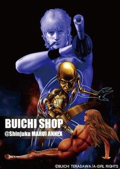 「BUICHI SHOP @ SHINJUKU MARUI ANNEX」