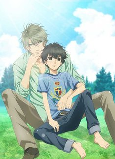 「SUPER LOVERS」 (c)2016 あべ美幸/KADOKAWA/「SUPER LOVERS」製作委員会