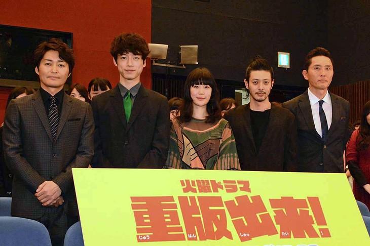 (左から)安田顕、坂口健太郎、黒木華、オダギリジョー、松重豊。