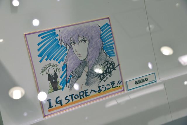 展示スペースに並ぶ後藤隆幸の色紙。