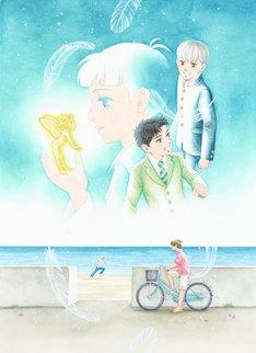 「天使かもしれない」第1話の扉ページに使用されたカラーイラスト。