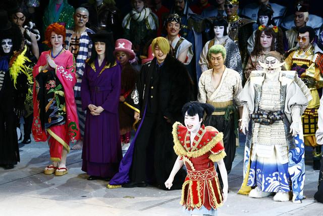「スーパー歌舞伎II(セカンド)『ワンピース』」の様子。