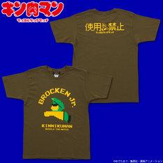 「キン肉マン マッスルタッグマッチ ブロッケンJr.Tシャツ」