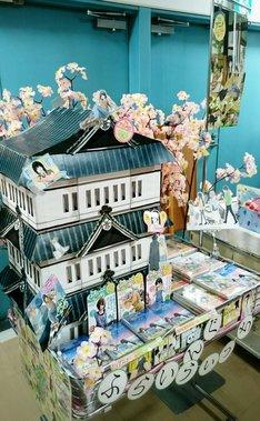 1位に輝いた、ジュンク堂書店弘前中三店。