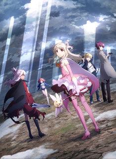 「Fate/kaleid liner プリズマ☆イリヤ ドライ!!」キービジュアル