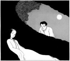 近藤ようこ「夢十夜」から「第一夜」の一部。
