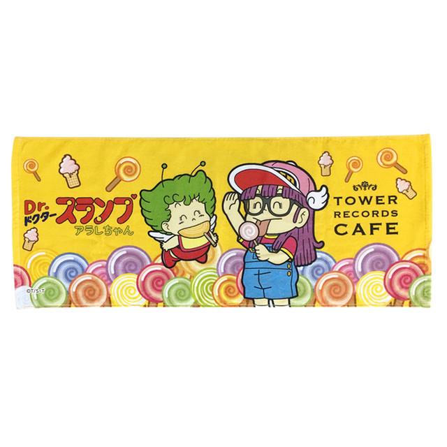 「Dr.スランプ アラレちゃん × TOWER RECORDS CAFE タオル」