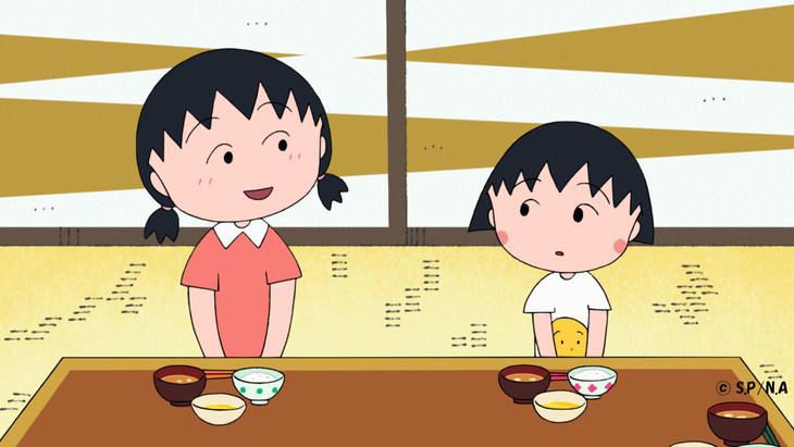 「ちびまる子ちゃん」6月5日放送分より。(c)さくらプロダクション / 日本アニメーション