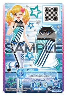セブン-イレブンにてちゃお7月号を購入すると付属する、限定デザインの「アイカツ!」カード「スターライントップス」。