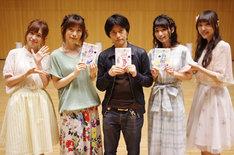 (左から)高橋李依、あさのますみ、畑健二郎、高野麻里佳、長久友紀。