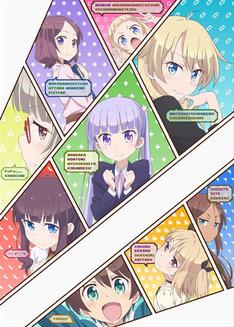 テレビアニメ「NEW GAME!」キービジュアル ©得能正太郎・芳文社 / NEW GAME!製作委員会