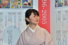 成田美名子