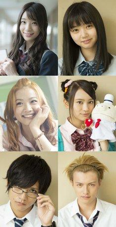 キャラクターに扮したキャストたちのビジュアル。(上段左から)足立梨花、江野沢愛美。(中段左から)加弥乃、岡田結実。(下段左から)藤田富、小南光司。